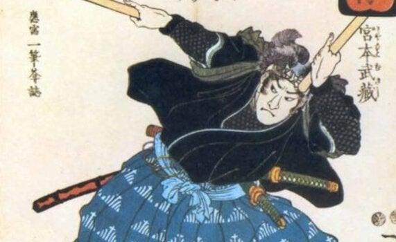 Os ensinamentos dos samurais