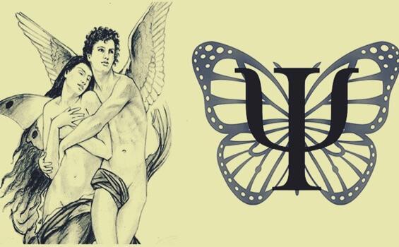 A história do símbolo da psicologia (Ψ)