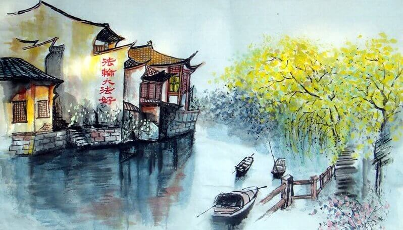 Cruzar o rio, uma antiga história zen
