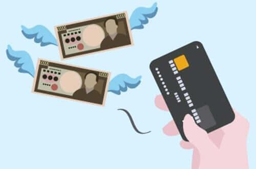 O uso disseminado do cartão de crédito