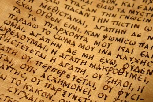 Manuscrito grego